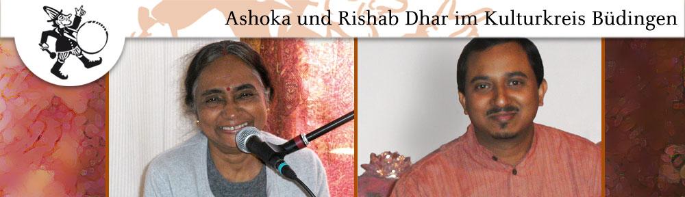 header-ashoka+rishab-dhar